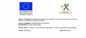 EU-adv12-1024x461